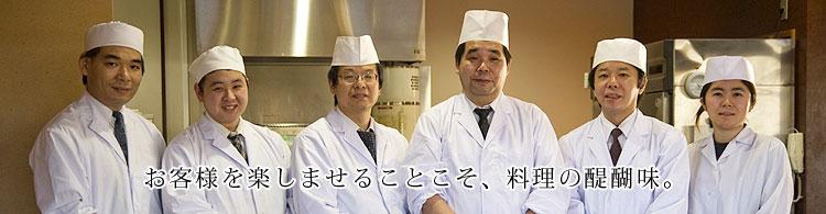 写真:お食事処イメージ