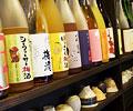 写真:隠れ家梅酒バー 「Samourai」