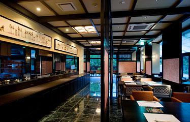 写真:ダイニングレストラン「時乃香」