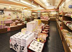名物畳風呂と料理自慢の宿 ホテルきむら:売店
