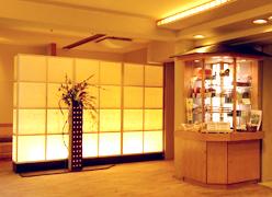 箱根湯本温泉 こころのおやど 遊心亭:フロント