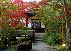 黒川荘:外観