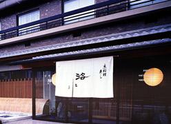 平安の森京都:料理