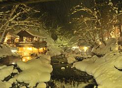 写真:雪見露天