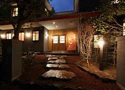 伊豆高原 蔵の宿 ひなた:外観