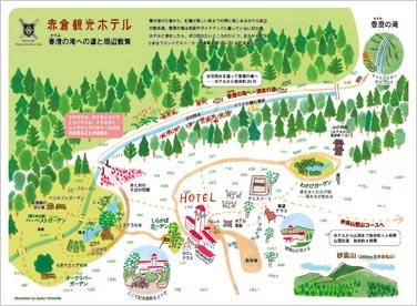 写真:香澄の滝への道と周辺散策マップ