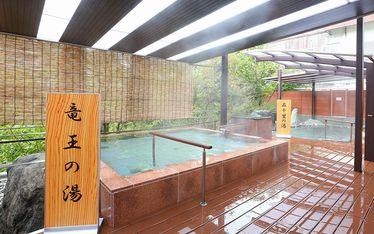写真:男の湯歩道 竜王の湯(ラジウム露天風呂)