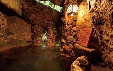 写真:洞窟露天風呂