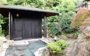 写真:【煌】庭園露天風呂