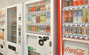 写真:自動販売機コーナー