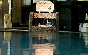 写真: 結旅風呂(ターコイズ+ムーンストーン)