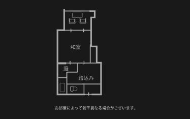 写真:特別客室