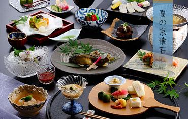 写真:京会席料理・夏