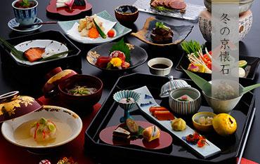 写真:京会席料理・冬