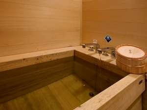 【2名~6名様】高層階★クラブフロア●温泉付きの和室