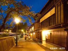 新館【金沢でごゆっくり!名店グルメや夜の観光を満喫】~夕食なしプラン~