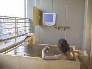 びわの風(和室10畳+ツインベッド+TV付露天風呂)