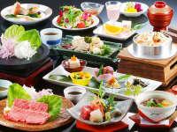 【スタンダート会席】京の奥座敷で過ごす寛ぎのひと時◆