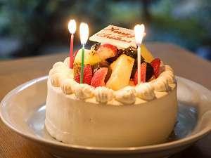 【記念日】特別な日をお祝い!ケーキ&ドリンク付き
