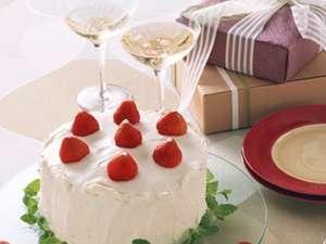 記念日プラン【貸切風呂無料!ケーキ×シャンパン♪】
