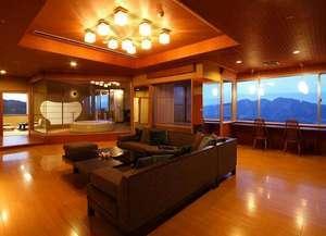 【特典あり】 「貴賓室/天空」 最上階の贅沢な空間と眺望!
