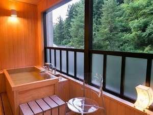 本館 ■半露天風呂付き和洋室■