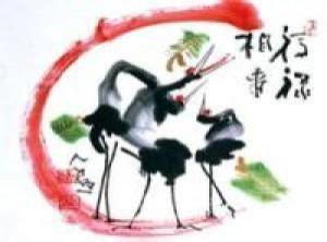 【慶祝】還暦、古希、喜寿など節目のお祝いに♪人生最大の親孝行!お祝い膳付きの感謝ステイプラン