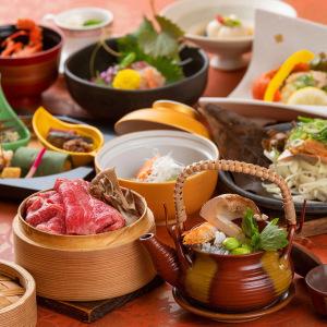 近江牛せいろ蒸し&松茸土瓶蒸し&金目鯛朴葉焼きを楽しむ秋のグルメ会席