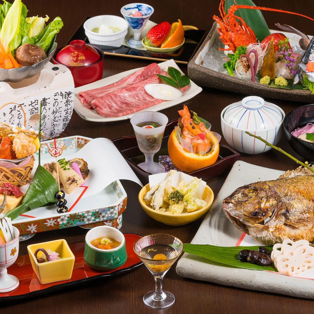 豪華お祝い膳で福寿を祝福!「慶事お祝いプラン」【ハイグレードプラン】