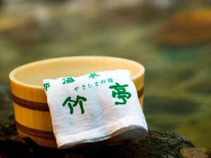 温泉で仕事の疲れを癒そう~!【QUOカード1000円・朝食付】ビジネス応援プラン♪