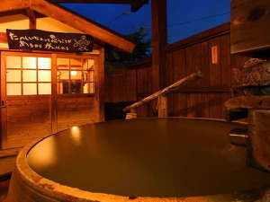 【にごり湯満喫ぷらん】上州牛付里山の懐石を個室でお食事&貸切風呂無料★
