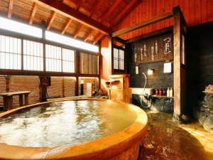 【もみじ】源泉かけ流し露天たる風呂付二間和室(79平米)