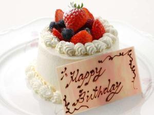≪朝食つき≫記念日ステイ ケーキ・スパークリングワインでお祝い