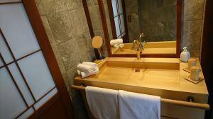 全室半露天風呂付客室 料理宿 箱根弓庵
