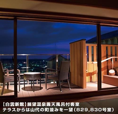■禁煙■【白雲南館】展望温泉露天風呂付客室(和室12.5畳