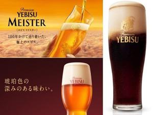 【3種のエビスビール飲み比べ】1部屋にビール3杯付プラン♪ / バイキング