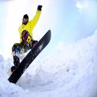【冬はやっぱりスキー&スノボー】選べる4つのスキー場≪1日リフト券≫付プラン◆一泊二食付◆お任せ和膳