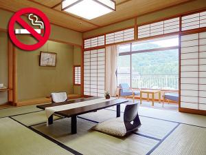 西館・和室10畳【禁煙室】(L)