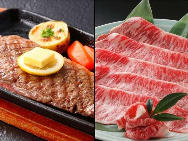 【隠れた当館人気プラン】山形牛しゃぶしゃぶ・すき焼き・ステーキ お肉が選べるセレクトプラン♪