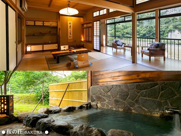 【離れ】■桜の荘-SAKURA-■[和室二間+露天風呂+内風呂]