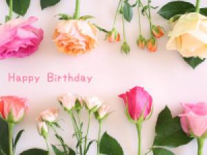 ♪お誕生月の方へ嬉しいプレゼント♪~ Happy Birthday ~ ワンドリンク特典付/1泊2食