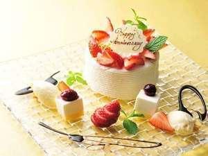 3大特典付き♪記念日&お祝いプラン≪料理長おまかせ美食コース≫