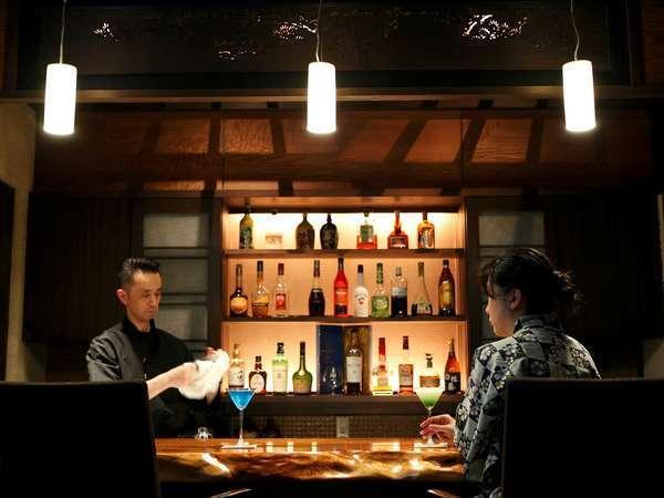 【最上階確約】お食事処&館内バーでワンドリンク付き