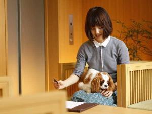 【ペットOK】大好きなわんちゃんも一緒に宿泊!