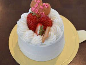 【記念日】2大特典付!ケーキ&片岡鶴太郎美術館観賞
