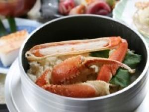 【12月~2月限定】冬はカニ!季節の釜飯付プラン~夕食は神戸牛しゃぶしゃぶ付季節の和会席をお部屋食で