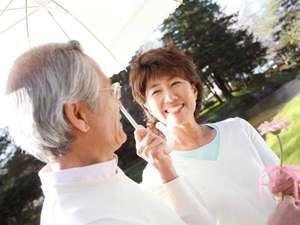 【シニア・基本】60歳以上の方がいればお得に♪『シニア割プラン』