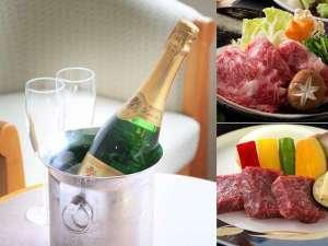 【佐賀牛付】♪貸切湯&上層階&スパークリングワイン等4つの特典『二人だけの休日プラン~佐賀牛付~』