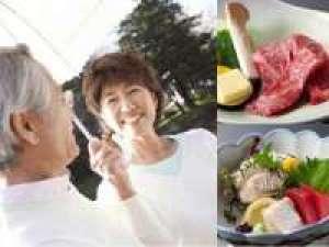 【シニア・特選】60歳以上でお得に♪あわびに佐賀牛A5の特選料理『シニア割~贅(ぜい)~』