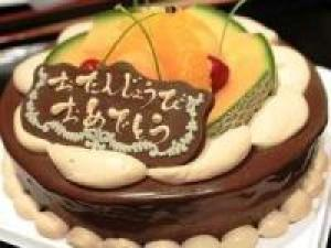 『記念日の宿』でお祝い☆お誕生日ハッピーサプライズ